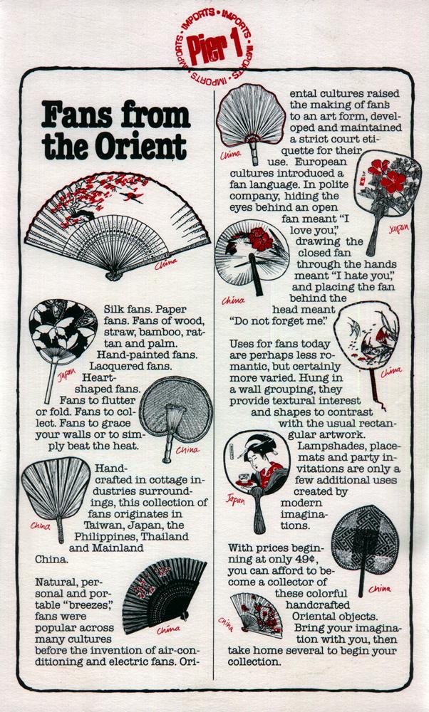 Pier 1 Oriental Fans Handout (1981)